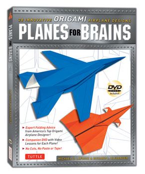 Planes for Brains (Cover art)